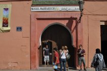 Marakéšské muzeum